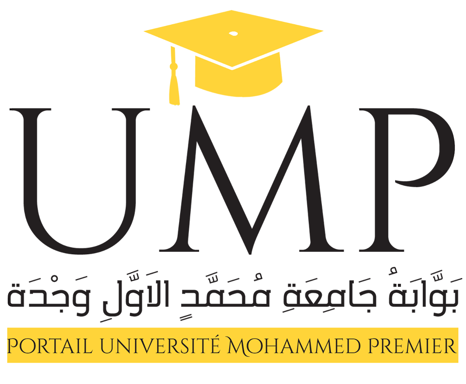 بوابة جامعة محمد الأول وجدة - Portail Université Mohammed Premier