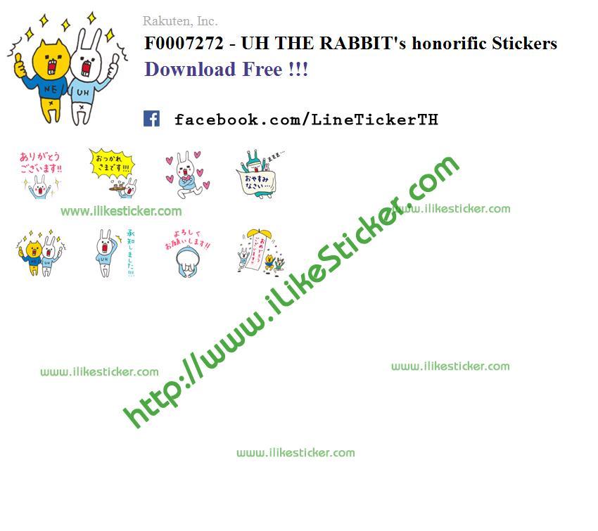 UH THE RABBIT's honorific Stickers