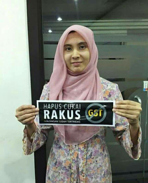 Image result for nurul izzah u turn