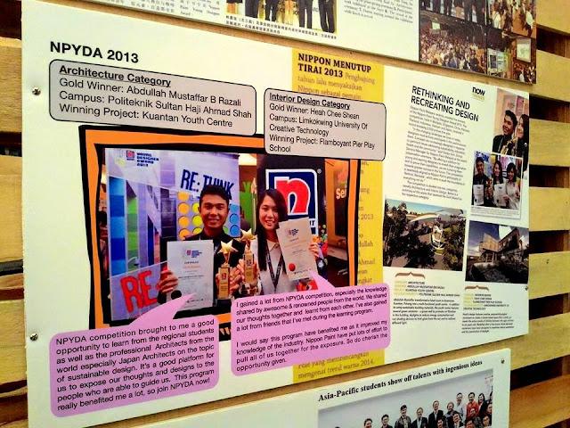 Anugerah Pereka Muda Nippon Paint (NPYDA)