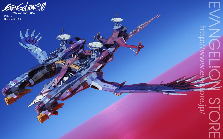 Evangelion 333 you can not redo legendado ptbr filme hd - 3 9