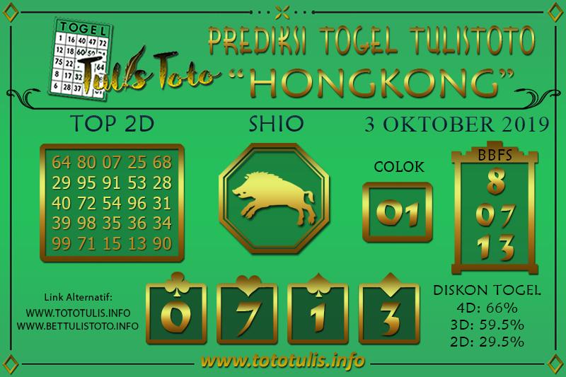 Prediksi Togel HONGKONG TULISTOTO 3 OKTOBER 2019