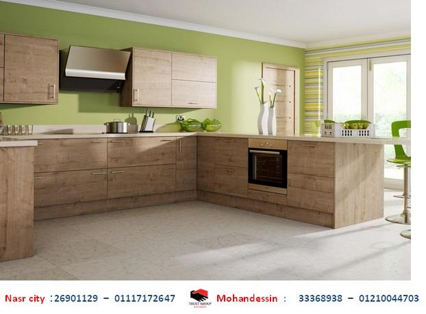 مطبخ pvc