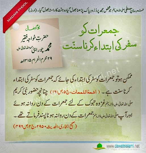 quran sharif in hindi pdf file free download