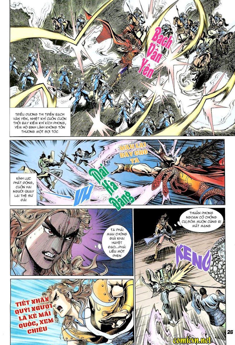 Đại Đường Uy Long chapter 90 trang 26