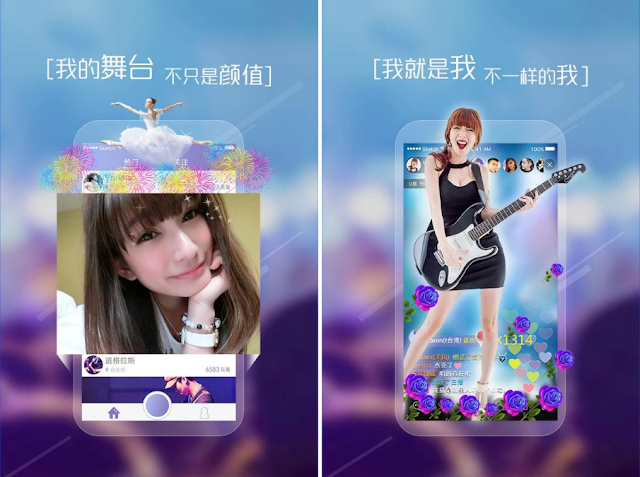 Up直播 App