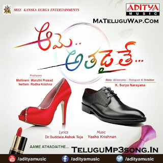 Aame Athadaithe  mp3 songs download