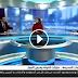 قناة الحوار بلندن : احتجاجات الحسيمة سلميية ، والدولة تخطف المحتجين و منهم البطل ناصر الزفزافي