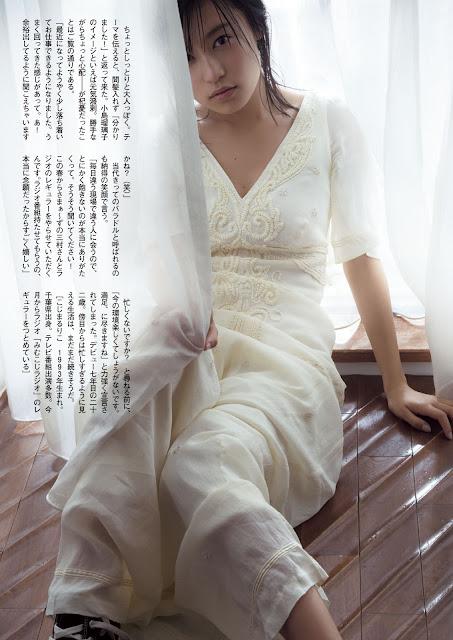 小島瑠璃子 Kojima Ruriko Shukan Bunshun April 2016 Pics