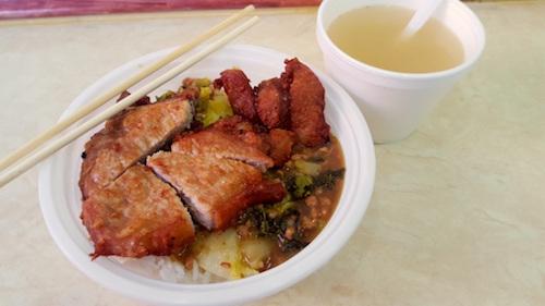 Hua Ji Pork Chop Fast Food Menu