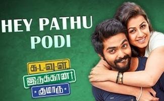 Hey Pathu Podi | Full Audio | Kadavul Irukaan Kumaru | G.V.Prakash Kumar | Anandhi | Nikki Galrani
