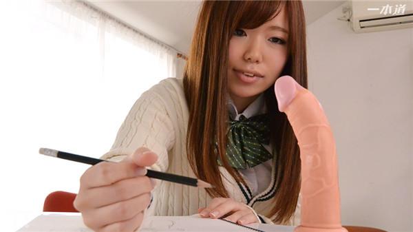 042616_287Chihiro Nishikawa [HD]