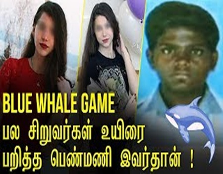 Blue Whale Game 17 Girl Iva Thaan!