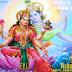 प्रेम विवाह में बाधा दूर करने के उपाय Prem Vivah, Badha And Upay.