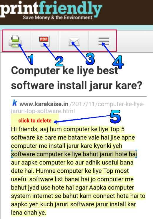 mobile se Post ko pdf me convert kaise kare