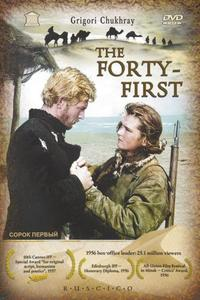 Watch The Forty-First Online Free in HD