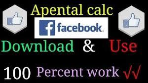 Download Apental Calc Apk 2018 Latest Version for free - APK