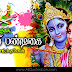 Happy Holi Greetings in Tamil HD Wallpapers Holi Festival Wishes Tamil Kavithai Pictures