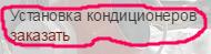 http://skala1.blogspot.ru/p/blog-page_18.html