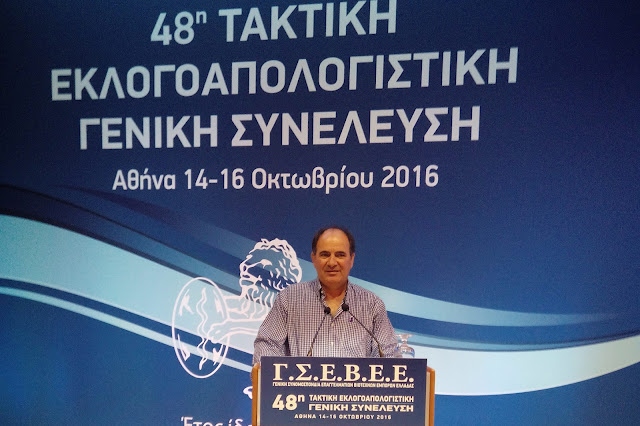 Ο πρόεδρος της Ο.Ε.Β.Ε. Αργολίδας  Παναγιώτης Μακρής  επανεξελέγη στο νέο Διοικητικό Συμβούλιο της Γ.Σ.Ε.Β.Ε.Ε.