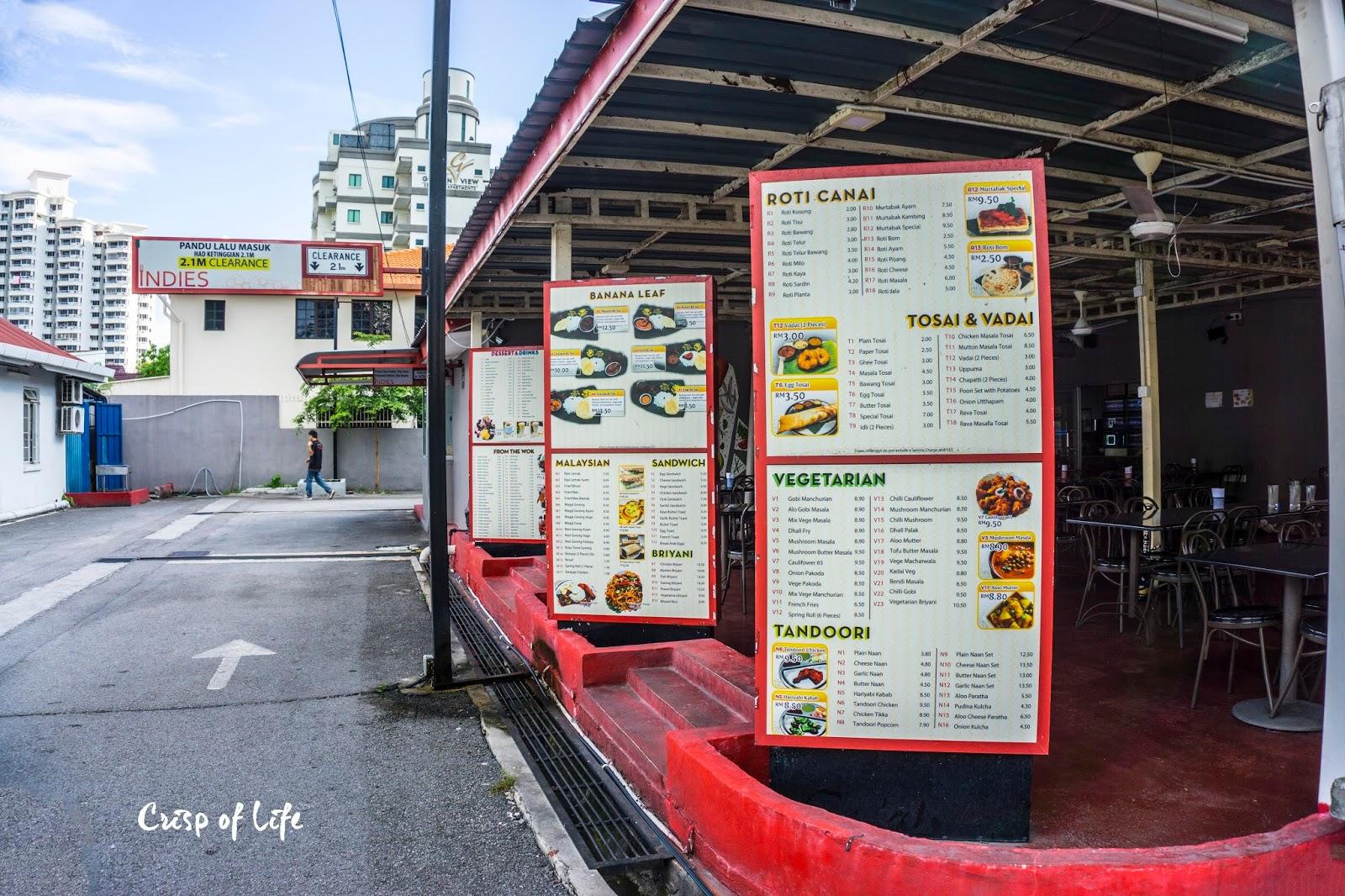 Indies Restaurant @ Tanjong Tokong, Penang