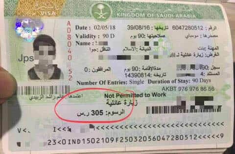 SAUDI FAMILY VISIT VISA FEE REDUCED TO 305 SR