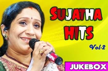 Sujatha Super Hit Popular Audio Jukebox