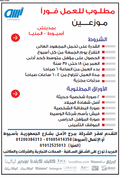 gov-jobs-16-07-28-12-33-56