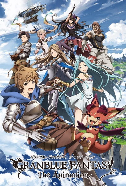 Granblue Fantasy The Animation [BATCH]