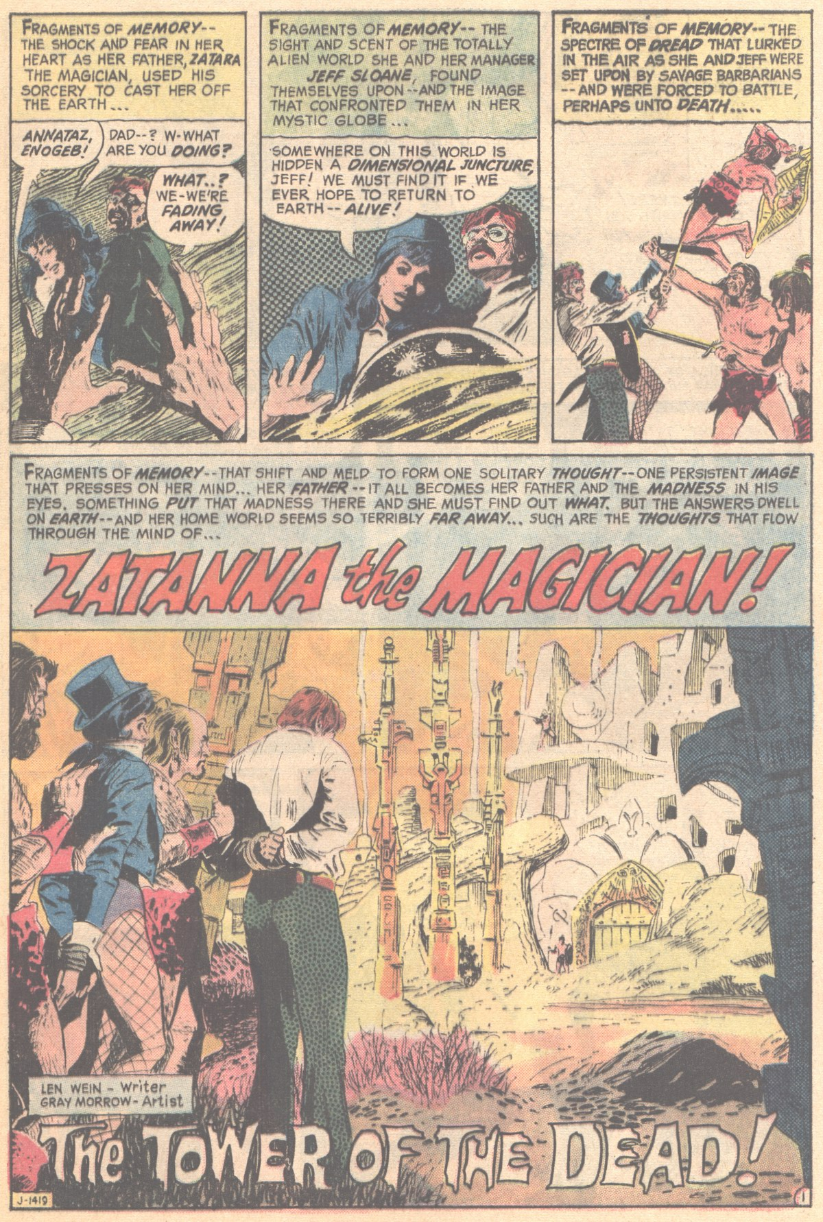 Read online Adventure Comics (1938) comic -  Issue #414 - 13