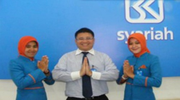 BANK BRI SYARIAH : SHARIA OFFICER DEVELOPMENT PROGRAM - ACEH, INDONESIA