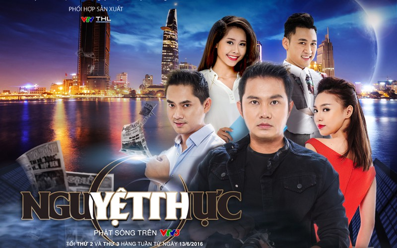 Nguyệt Thực - Nguyet Thuc (2020)
