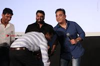 Sangili Bungili Kathava Thora Tamil Movie Audio Launch Stills  0035.jpg