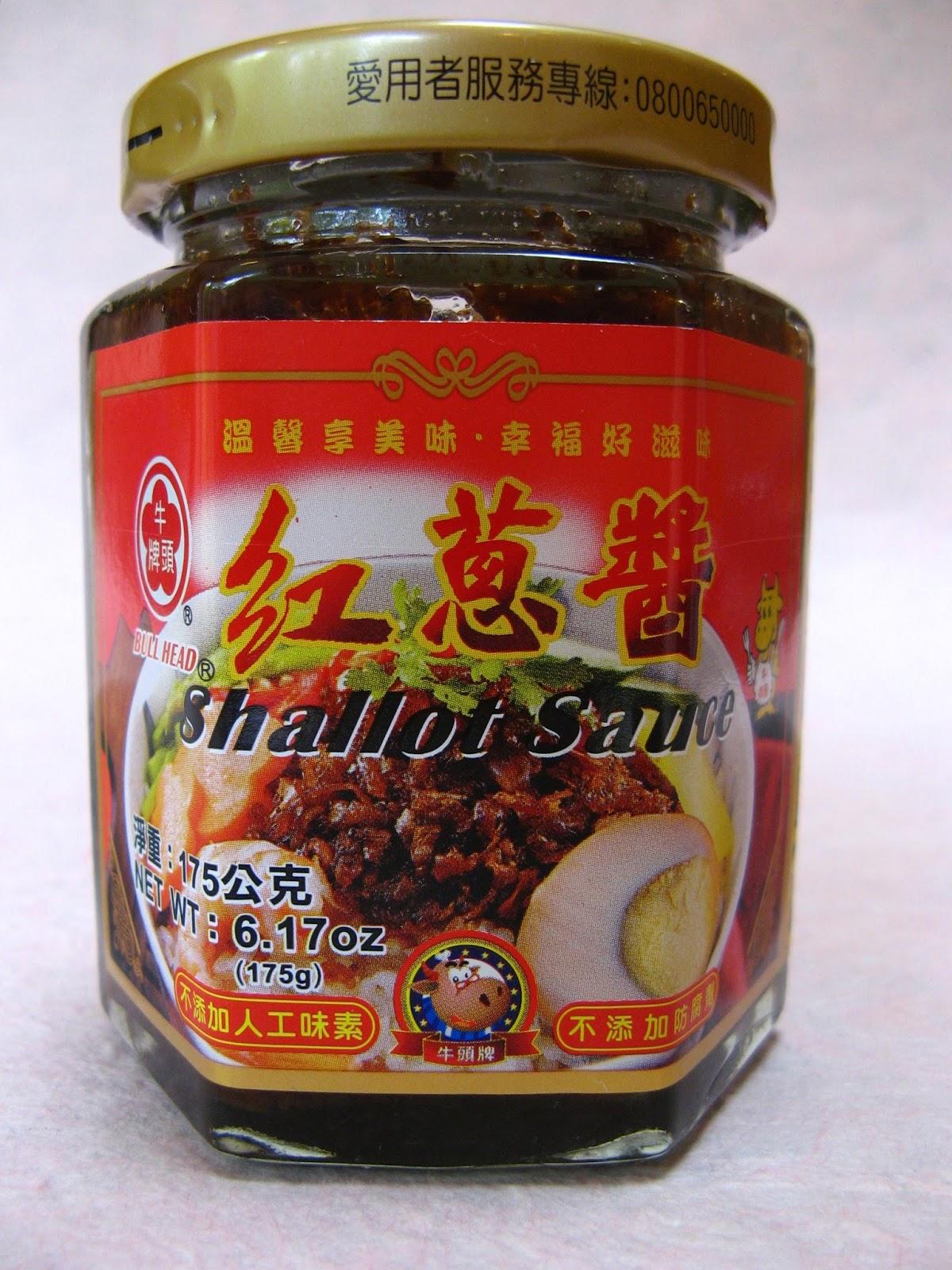 Duck Soup Easy Shallot Sauce Green Bean Shrimp 紅蔥醬青豆角蝦