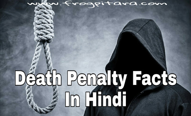 Death Penalty Facts Around The World 2018
