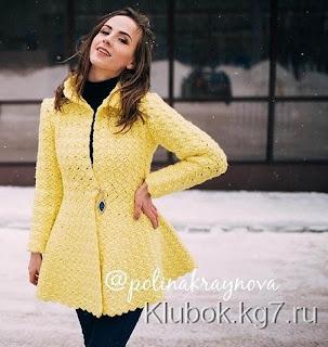 Casaco feminino de Crochê Com Saia Godê amarelo