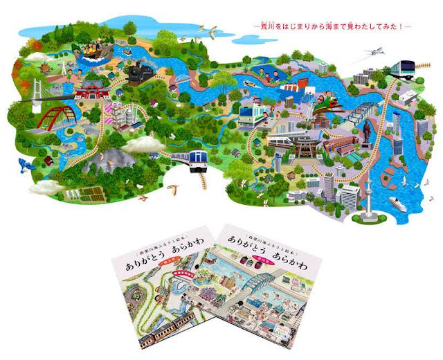 荒川、イラストマップ、地図、秩父、荒川区、自然、絵本、ふるさと、鳥瞰図、