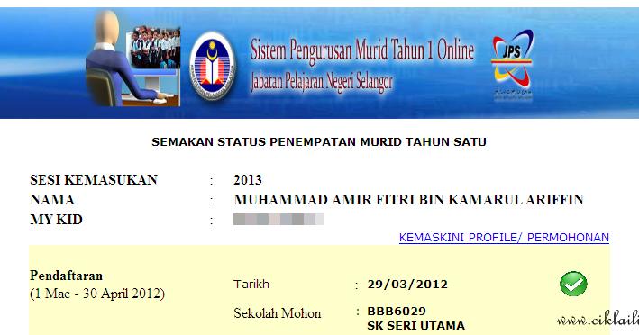 Pendaftaran Murid Tahun Satu Negeri Selangor Ambilan Tahun 2013 Ciklaili