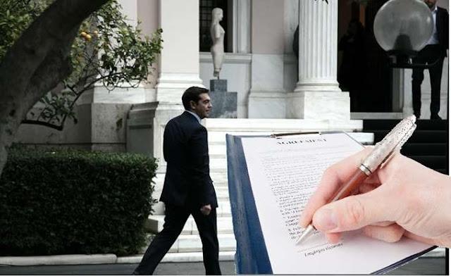Πώς είναι βέβαιος ο Τσίπρας ότι θα περάσει η Συμφωνία και δεν θα πέσει η Κυβέρνηση;