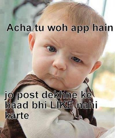 Full Fun Kaka Shararti New Funny Images Baby Funny