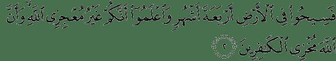 Surat At Taubah Ayat 2