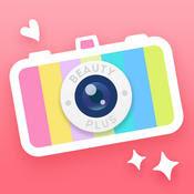 Download BeautyPlus v6.2.6 Latest IPA For iPhone & iPad