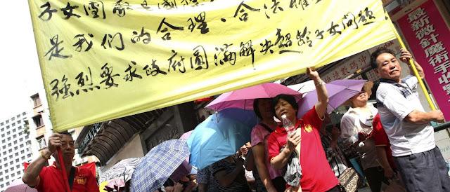 Quatro associações protestam em Macau no 67.º aniversário da República Popular da China