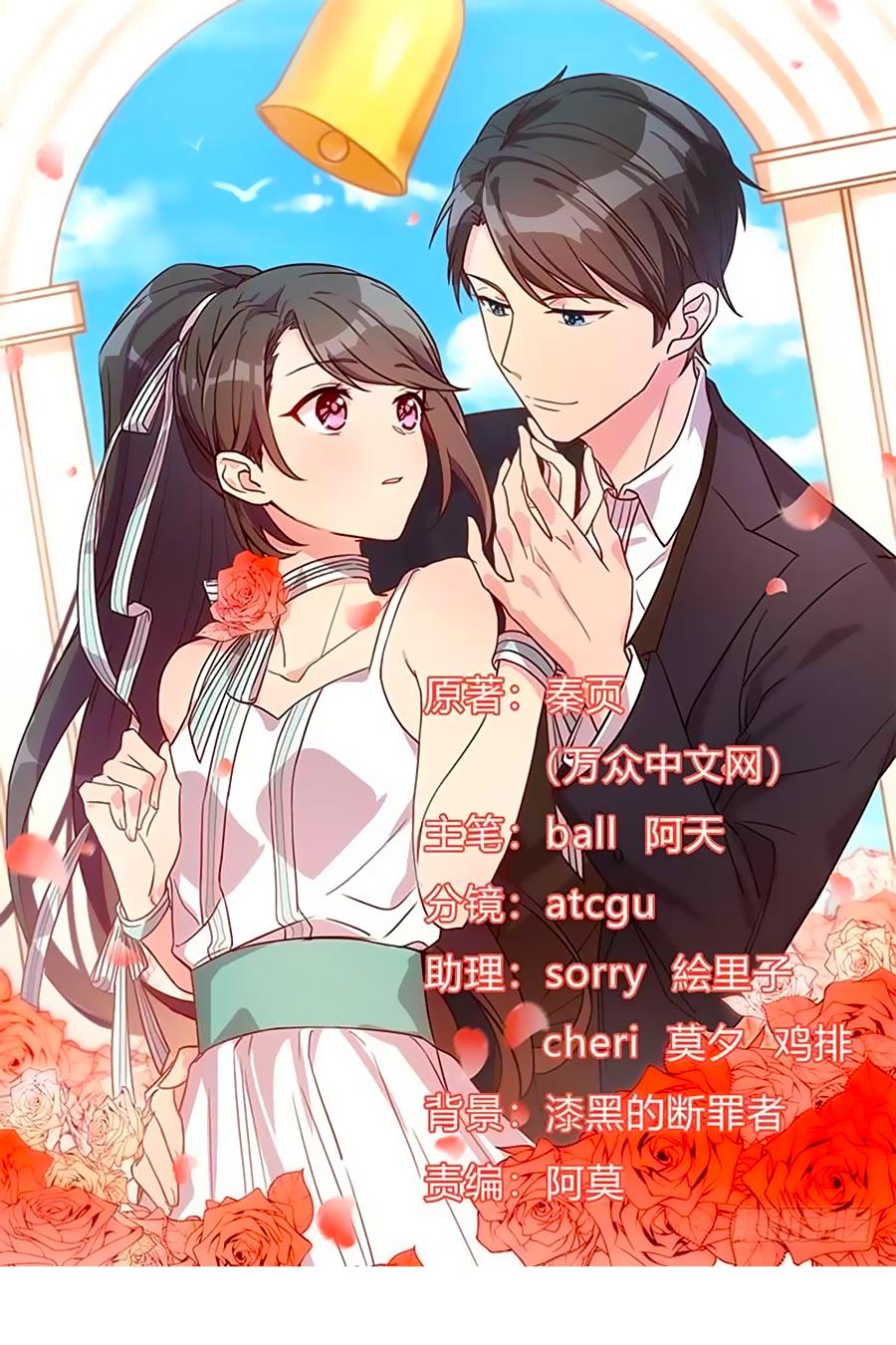 Cô Vợ Ấm Áp Của Hạ Thiếu - Chapter 54