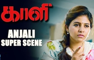 Kaali – Anjali Super Scene | Vijay Antony | Kiruthiga Udhayanidhi
