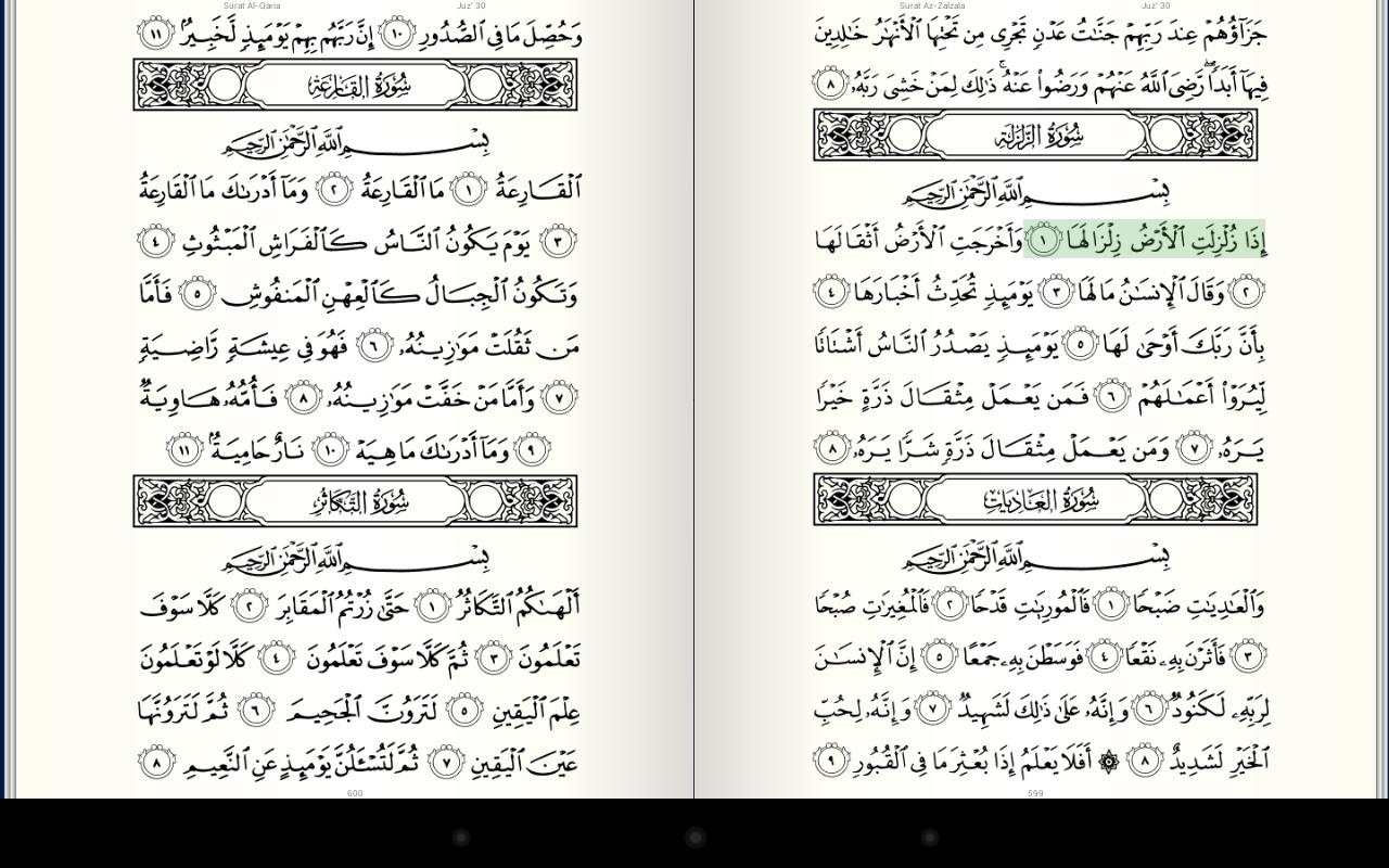 حفظ الملفات بصيغة pdf