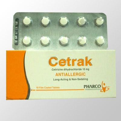 سعر ودواعى إستعمال أقراص سيتراك Cetrak لعلاج الحساسية