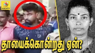 Shocking Report by Police on Daswanth Case