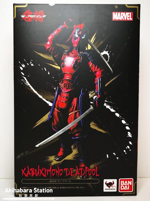 Mei Sho Manga Realization Kabukimono Deadpool - Tamashii Nations