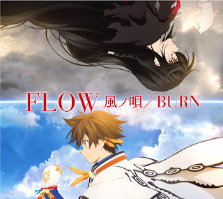Kaze no Uta by FLOW